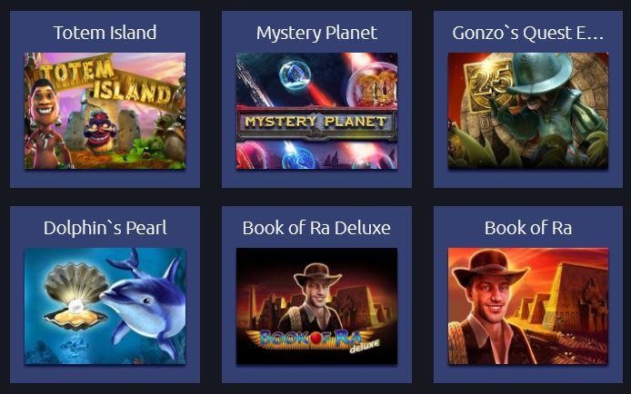 Onetwocasino: играть – не переиграть в бесплатные игровые автоматы