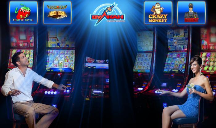 Турниры на слотах в казино Вулкан