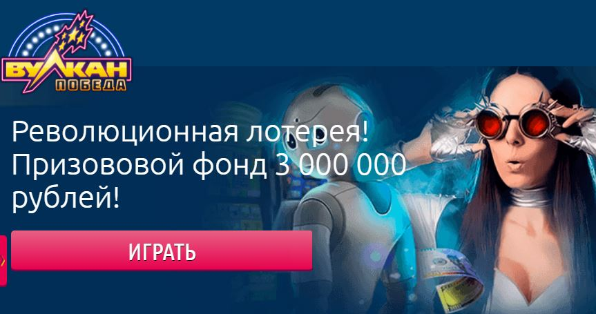 Одноклассники poker club flash kharkiv kharkiv oblast